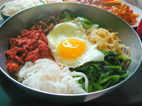 Bibimbap korean food gallery discover korean food recipes and bibimbap korean food gallery discover korean food recipes and inspiring food photos forumfinder Choice Image