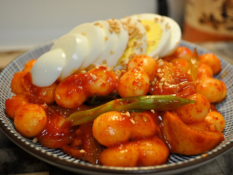 Vegetarian Bibimbap Tteokbokki   Korean Fo...