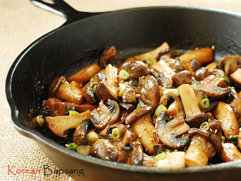 Vegetarian korean food gallery discover korean food recipes and vegetarian korean food gallery discover korean food recipes and inspiring food photos forumfinder