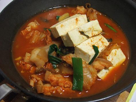 Kimchi Jjigae (Kimchi Stew/ Soup) | Korean Food Gallery – Discover ...
